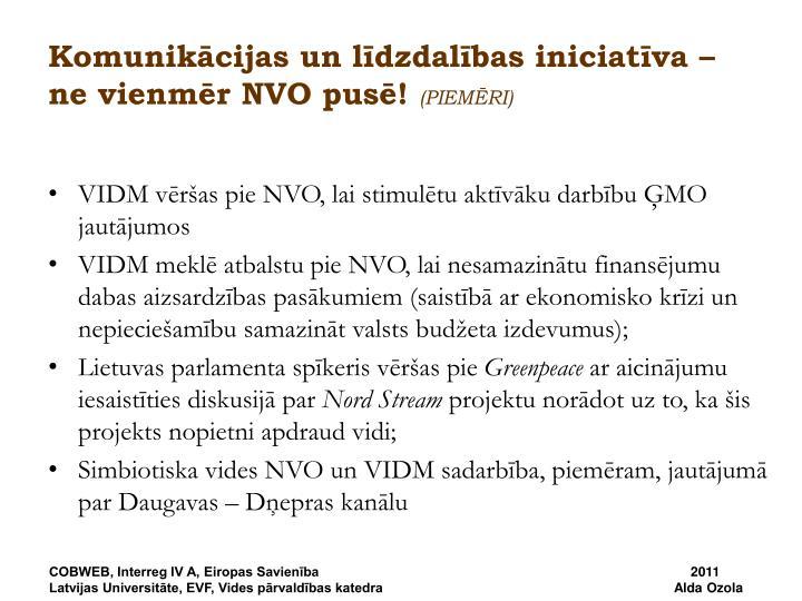 Komunikācijas un līdzdalības iniciatīva – ne vienmēr NVO pusē!