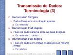 transmiss o de dados terminologia 3