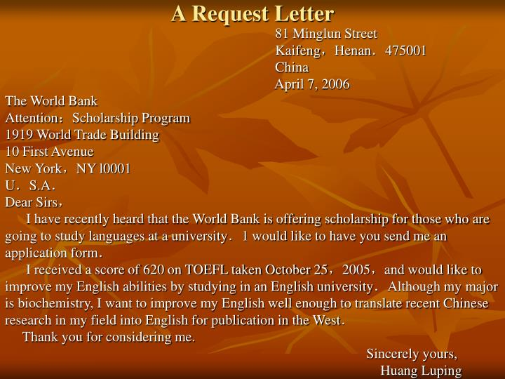 A Request Letter