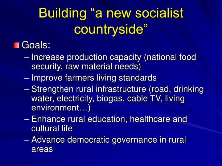 "Building ""a new socialist countryside"""