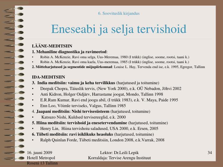 6. Soovituslik kirjandus