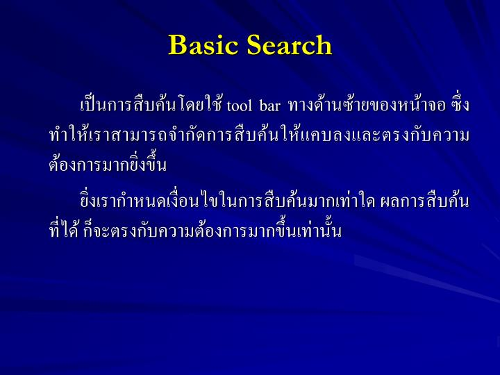 Basic Search