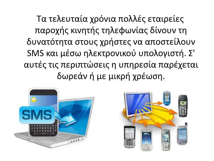 SMS    . '           .