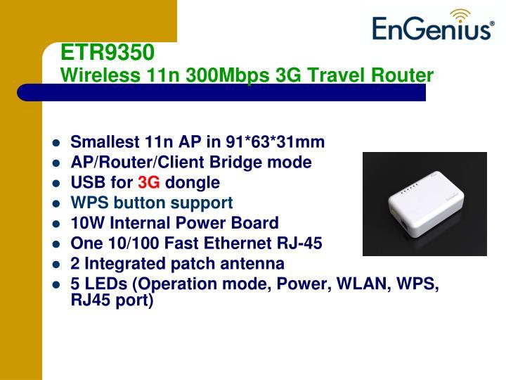 ETR9350