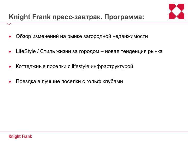 Knight Frank -.