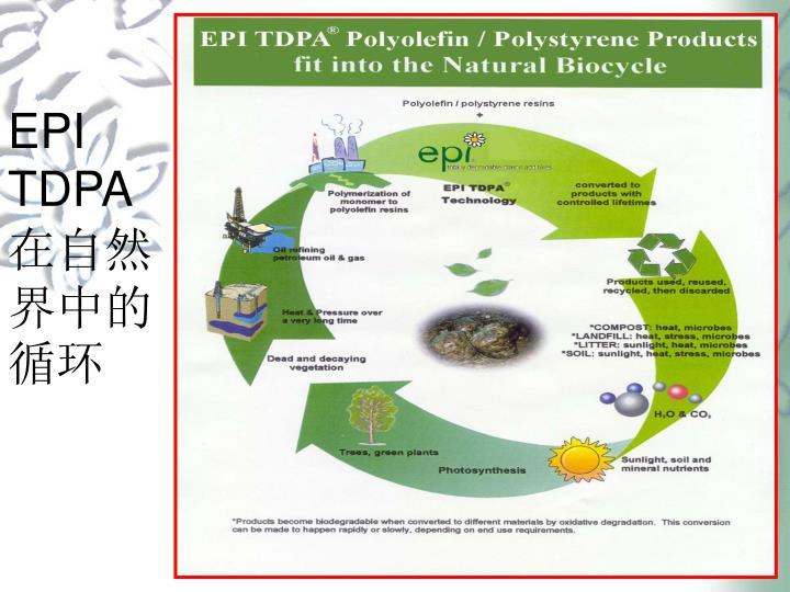 EPI TDPA