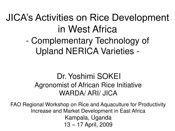 JICA's Activities on Rice Development in West Africa