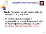 politehnica university of timi oara department of physical foundation of engineering12