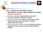 politehnica university of timi oara department of physical foundation of engineering35