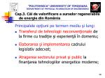 politehnica university of timi oara department of physical foundation of engineering42