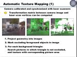 automatic texture mapping 1