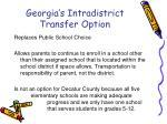 georgia s intradistrict transfer option