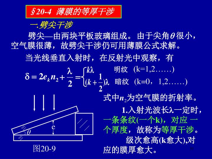 (k=1,2……)