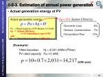 1 2 3 estimation of annual power generation