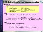 1 2 3 estimation of annual power generation4