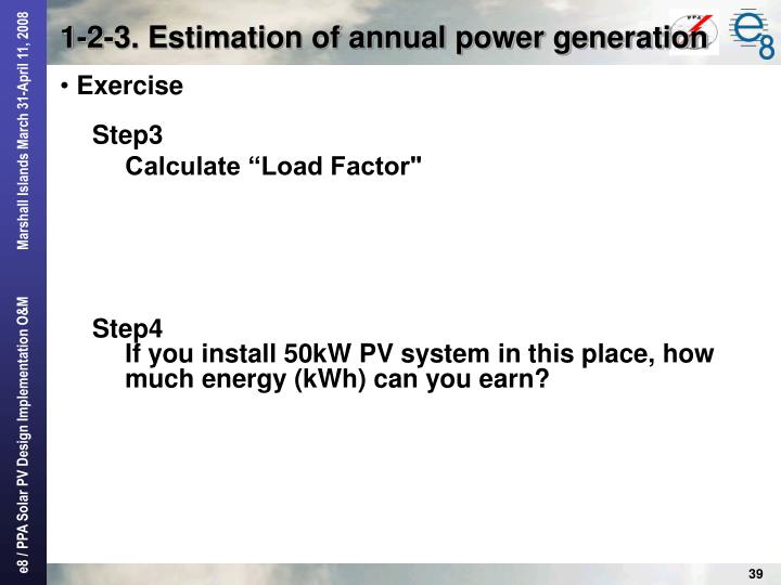 1-2-3. Estimation of annual power generation