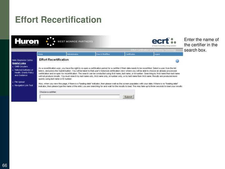 Effort Recertification