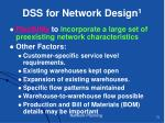 dss for network design 1