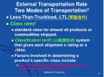 external transportation rate two modes of transportation 3