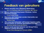 feedback van gebruikers1
