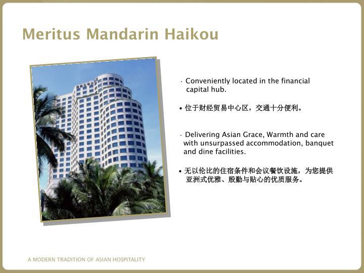 Meritus Mandarin Haikou