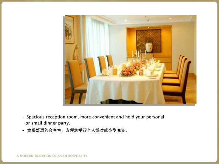Spacious reception room, more convenient and hold your personal