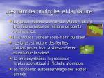 les nanotechnologies et la nature