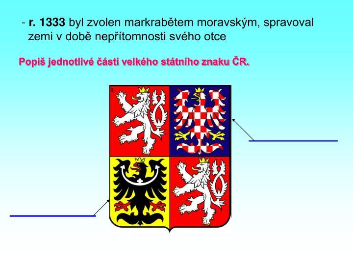 r. 1333