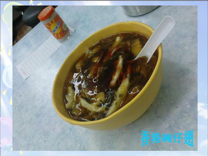 香港碗仔翅