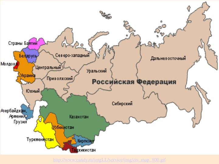 http://www.candy.ru/imgLL/service/img/cis_map_800.gif