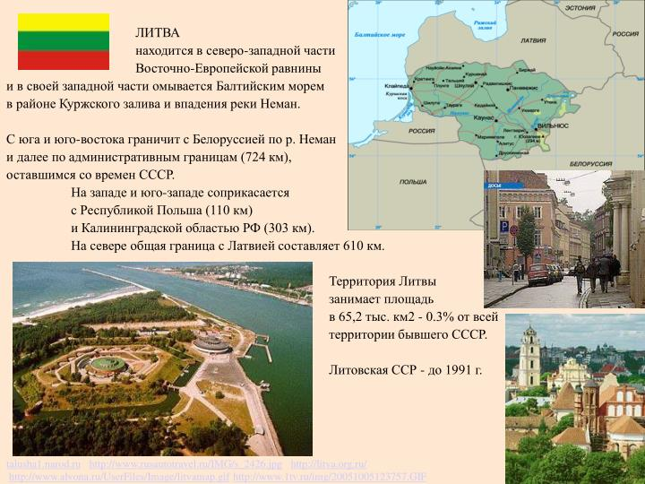 talusha1.narod.ru