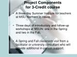project components for 3 credit course