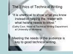 the ethics of technical writing