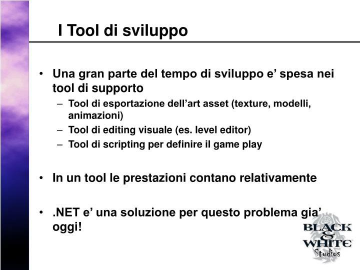 I Tool di sviluppo