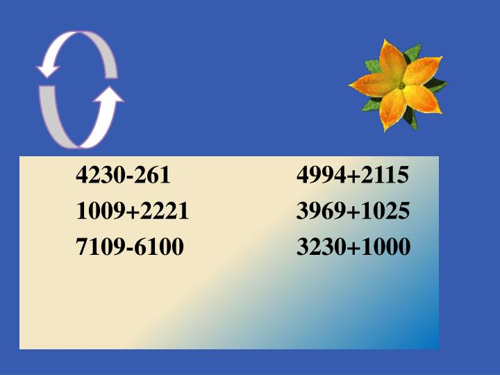 4230-261                    4994+2115