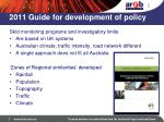 2011 guide for development of policy