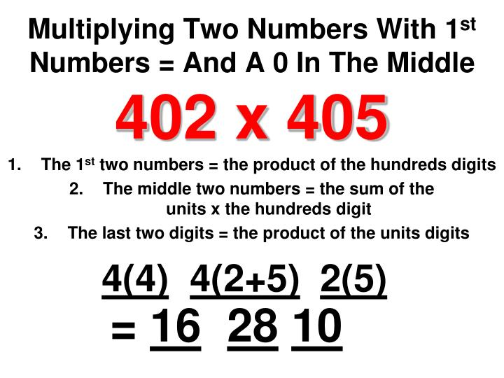Multiplying Two Numbers With 1