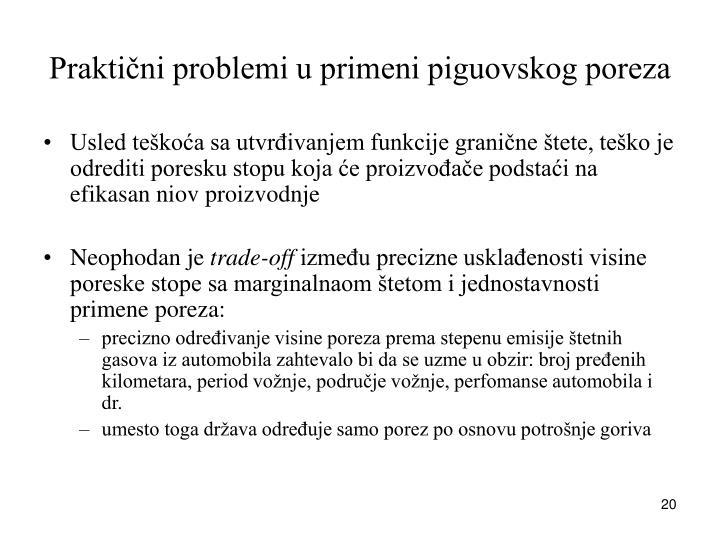Praktični problemi u primeni piguovskog poreza