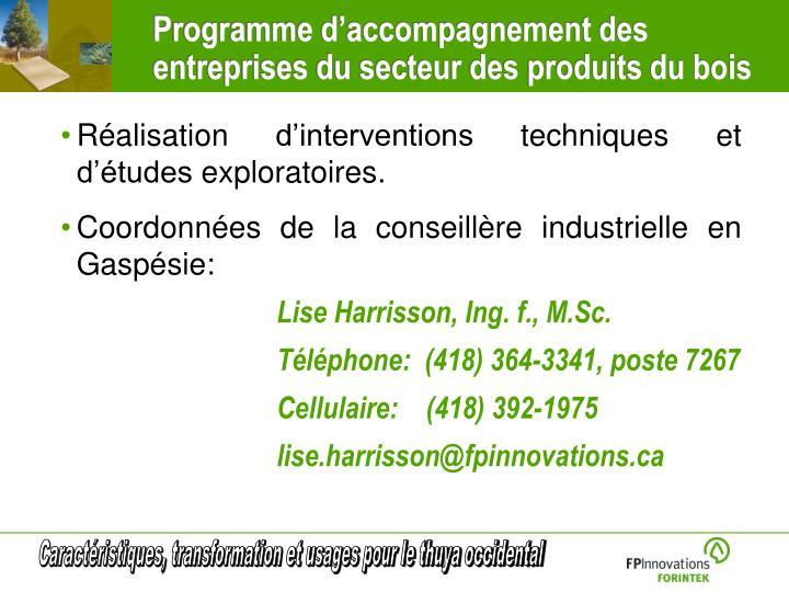 Programme d'accompagnement des entreprises du secteur des produits du bois