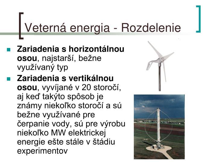 Veterná energia - Rozdelenie