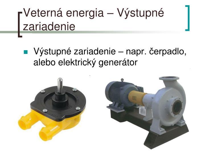 Veterná energia – Výstupné zariadenie