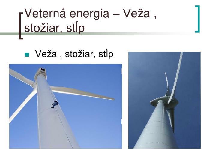 Veterná energia – Veža , stožiar, stĺp