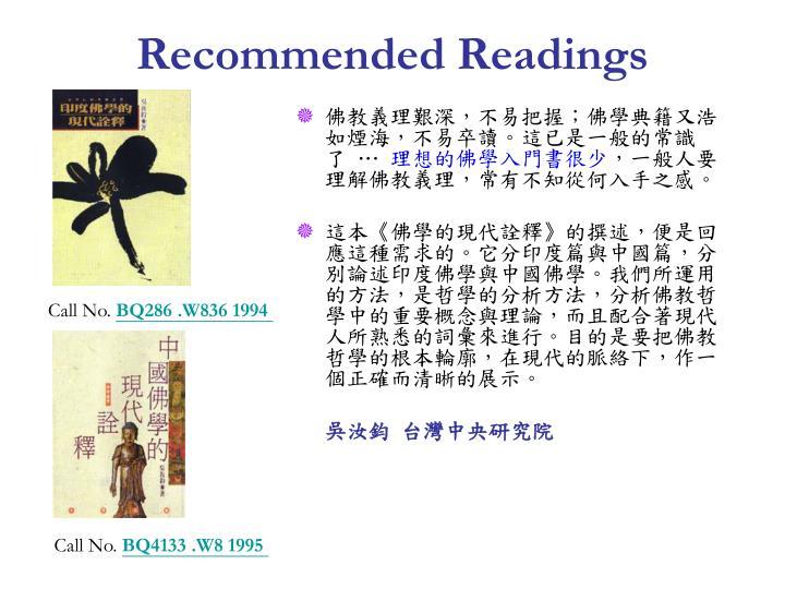 佛教義理艱深,不易把握;佛學典籍又浩如煙海,不易卒讀。這已是一般的常識了