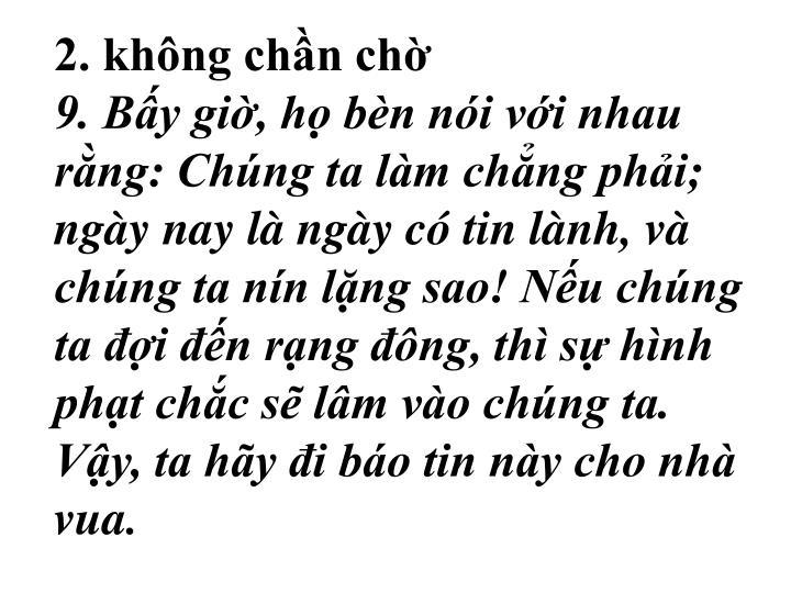 2. khng chn ch