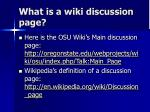 what is a wiki discussion page