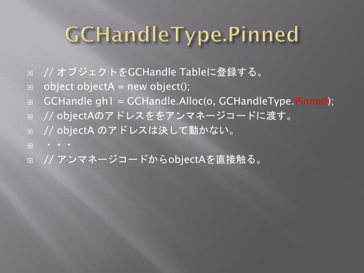 GCHandleType.Pinned