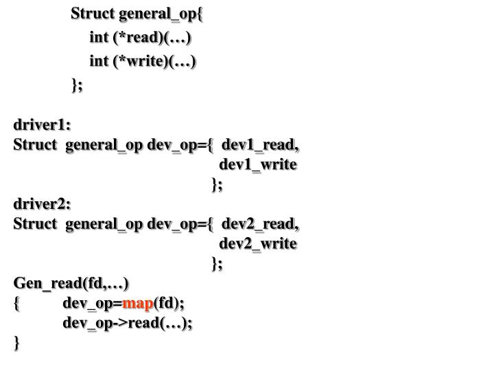 Struct general_op{