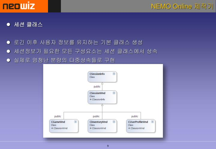 NEMO Online