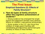 the first issue empirical questions 2 effects of family structure