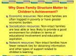 why does family structure matter to children s achievement